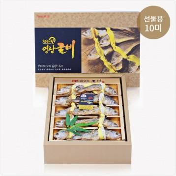 선물용 영광통보리굴비 2호